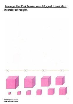 Montessori Pink Tower Worksheets by N J | Teachers Pay Teachers