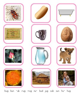 Montessori Pink Word Building Pictures