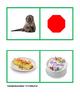 Montessori Sound Basket 3 Pictures