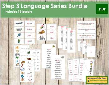 Montessori Step 3 Language Series Bundle