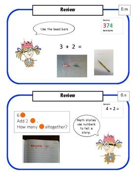 Montessori Command Math Cards 1st grade-set 1 (update 1.0)