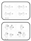 Marigold Math  -  A Visual Math Program - 1st grade - set 1