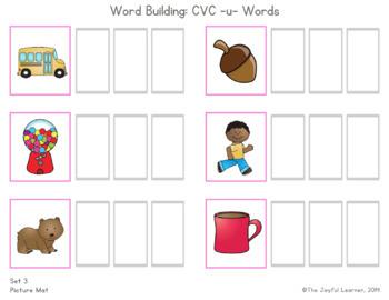 Word Building & Writing Practice: CVC -u- Words