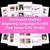 Montessori-inspired Beginning Language Bundle (Pink Series