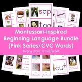 Montessori-inspired Beginning Language Bundle (Pink Series/CVC Words)