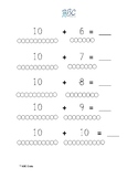 Montessori math worksheets for numerals 0-20