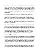 Montezuma II Article Biography and Assignment