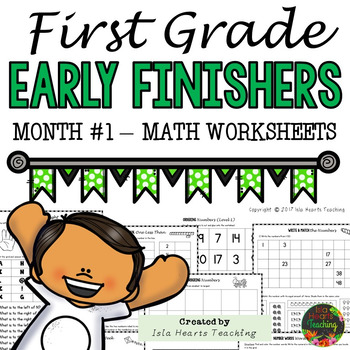 1st Grade Math Worksheets (1st Grade Early Finishers Activities) MONTH #1