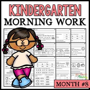 Month #8 Morning Work: Kindergarten Morning Work