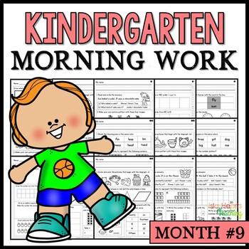 Month #9 Morning Work: Kindergarten Morning Work