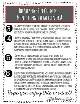 Month-Long Literacy Center: Back to School!