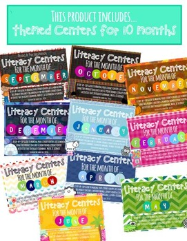 Month-Long Literacy Centers: FOR THE ENTIRE SCHOOL YEAR!!!!