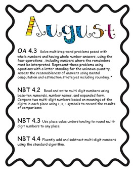 Month by Month Fourth Grade Common Core Math Mapping