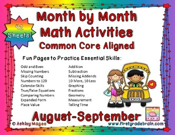 Month by Month Math Activities - Common Core Aligned - August - September