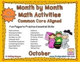 Month by Month Math Activities - Common Core Aligned - October