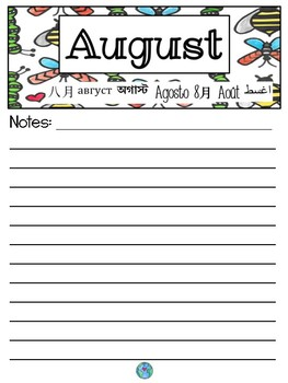 Month to Month Teacher Planner for 2017-2018