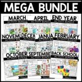 Monthly Activities Year Long MEGA Bundle
