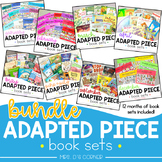 Monthly Adapted Piece Book Set BUNDLE - 12 Months of Book Sets!