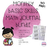Monthly Basic Skills Math Journal Growing Bundle