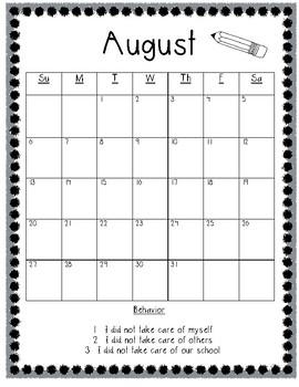 Monthly Behavior Calendars 2016-2017 School Year
