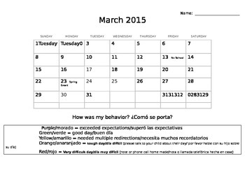 Monthly Behavior Card in Spanish and English *Editable*