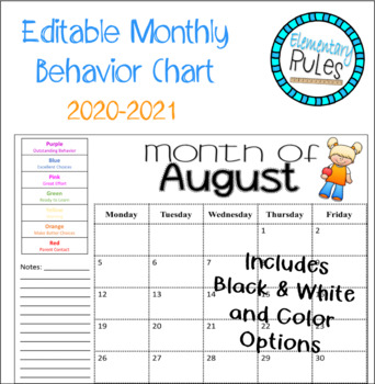 Editable Monthly Behavior Chart 2017-2018 School Year (Color and Black & White)