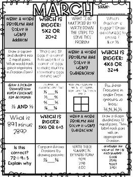 Monthly Blackout Math- Third Grade