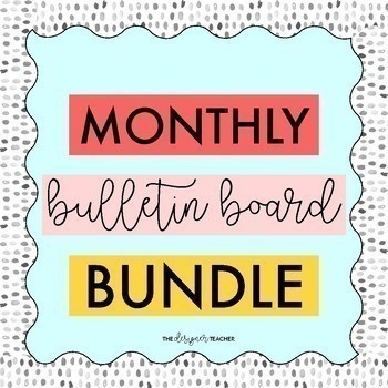 Monthly Bulletin Board Kit Growing BUNDLE