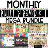 Monthly Bulletin Board Kit MEGA BUNDLE #1