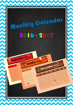 Monthly Calendar {September 2016-August 2017}