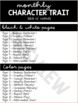 Monthly Character Trait Posters