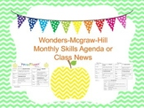 Monthly Class News for Mcgraw Hill- Wonders 2nd grade units 4-6