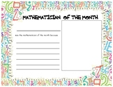 Monthly Classroom Certificates