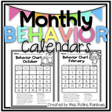 Monthly- Daily Behavior Charts/ Calendars 2020-2021