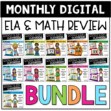 Monthly Digital Math and ELA Review Growing Bundle