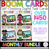First Grade Boom Cards™ Monthly GROWING BUNDLE | Distance