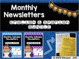 Monthly Editable Newsletters {BUNDLE}