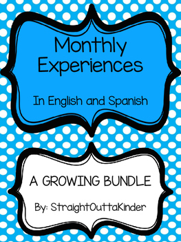 Monthly Family Experiences in English and Spanish- GROWING BUNDLE!