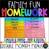 Family Fun Homework Menus   Editable   DIGITAL   Spanish