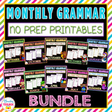 Monthly Grammar Bundle for the Whole Year (2nd & 3rd Grade)