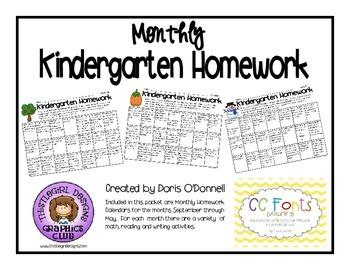 Monthly Homework Calendar