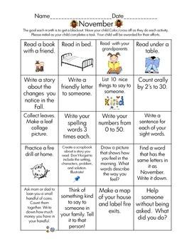 Monthly Homework Calendar  **EDITABLE**