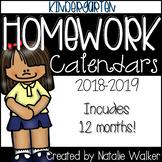 Monthly Homework Calendars