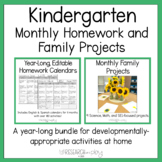 Monthly Homework Calendars and Family Projects Bundle