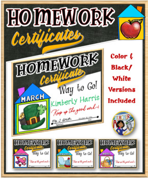 Monthly Homework Certificates {Fillable}