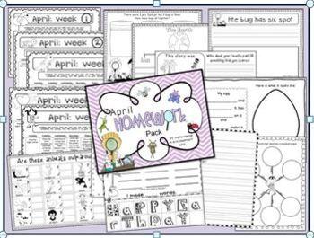 Monthly Homework Packs for Kindergarten-The complete Set