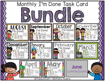 Monthly I'm Done! Bundle ~*Third Grade*~