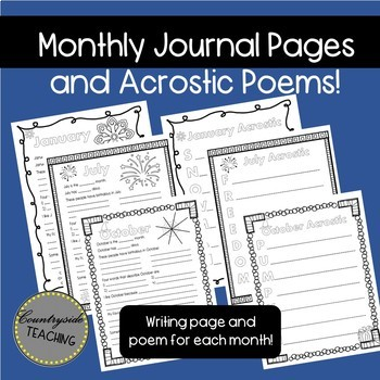 Monthly Journal Writing Pages - No Prep!