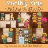 Monthly Kids Bundle Writing Craftivity