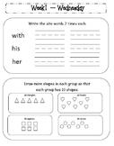 Monthly Kindergarten Homework Packets (Sept - May) Bundle *Common Core*